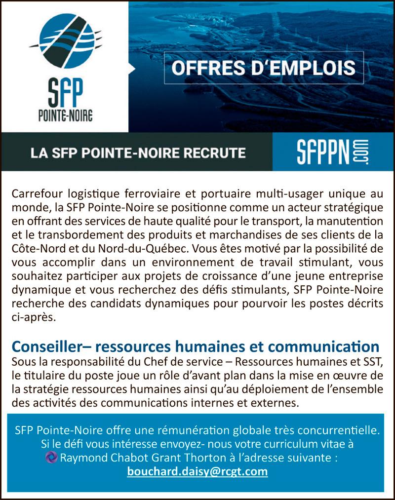 Logo de SFP Pointe-Noire