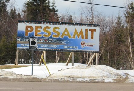 Modification du code électoral : l'appel de Pessamit rejeté