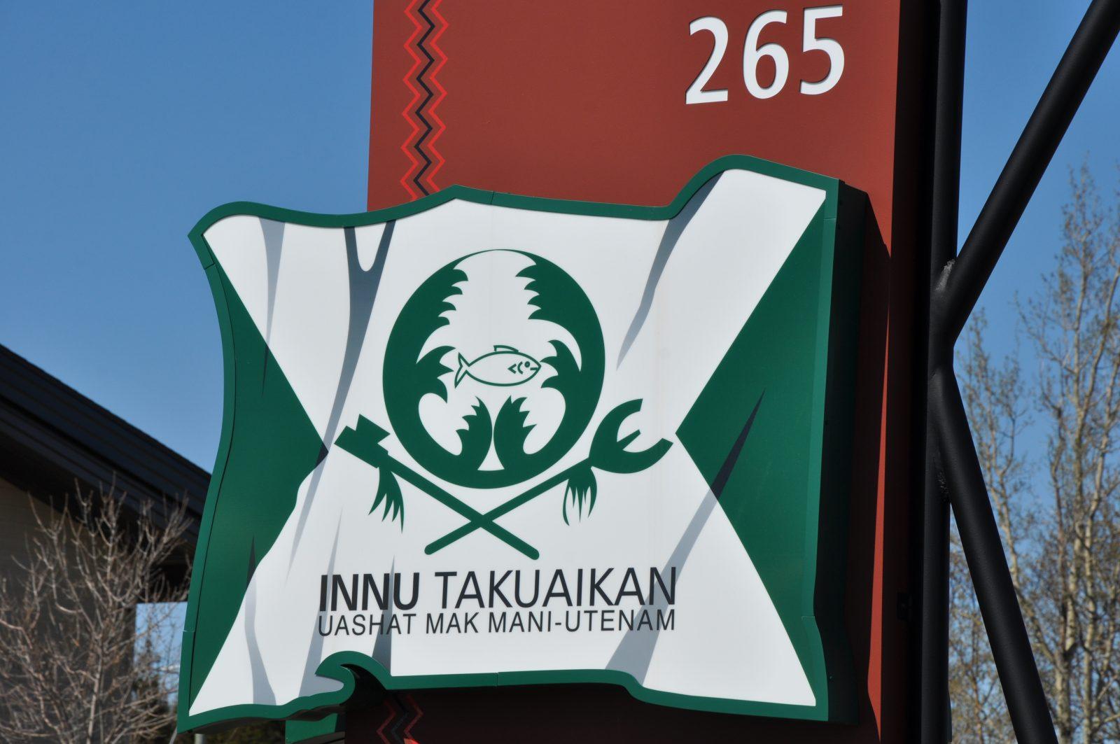 COVID-19 : un cas présumé à Uashat mak Mani-utenam