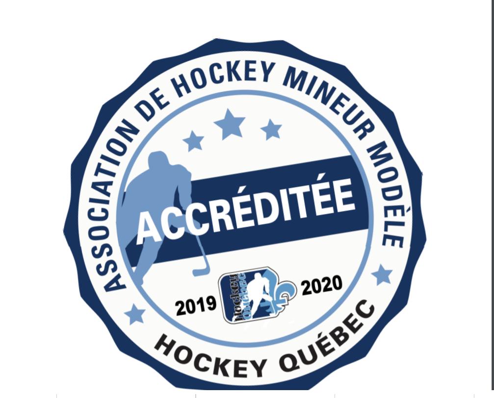 L'Association de hockey mineur de Baie-Comeau, un modèle au Québec